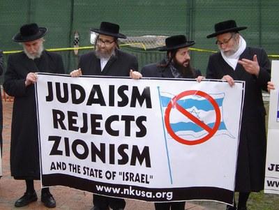 Judaism Rejects Zionism 600x452