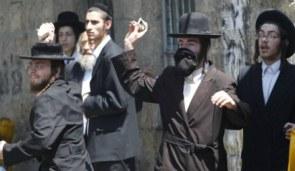 Joden die srenigen