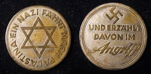 Ein Nazi Farth Nach Palestina
