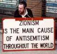 zion_antisemitism.jpg